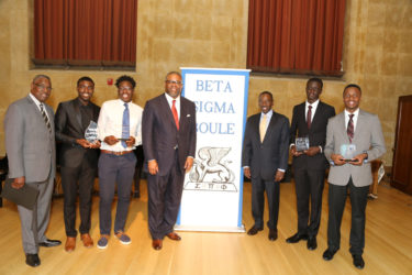 Beta Sigma's 2017 Scholarship Recipients